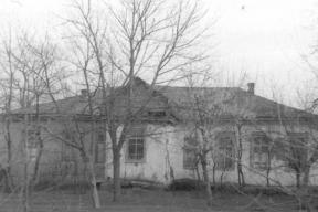 Старая школа