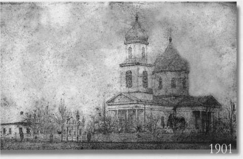 Фото станичного храма 1901 год.